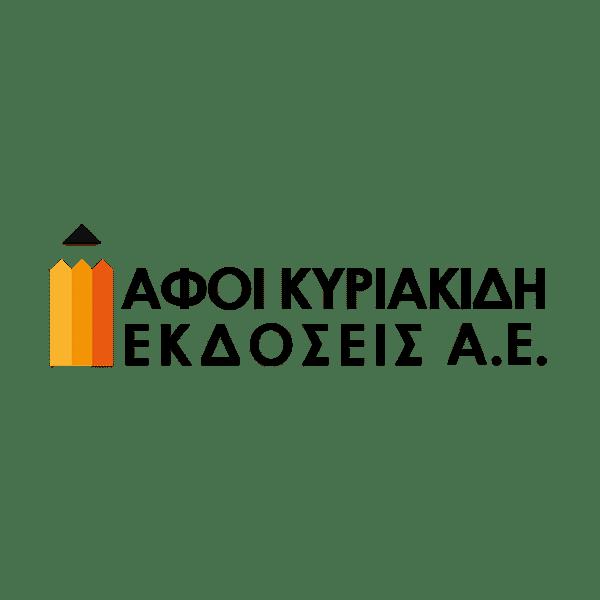 ΑΦΟΙ ΚΥΡΙΑΚΙΔΗ ΕΚΔΟΣΕΙΣ Α.Ε.